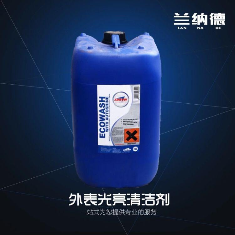 现货批发火车内外洗涤剂 乳化剂 软水剂 清洗剂 高效脱脂清洗剂