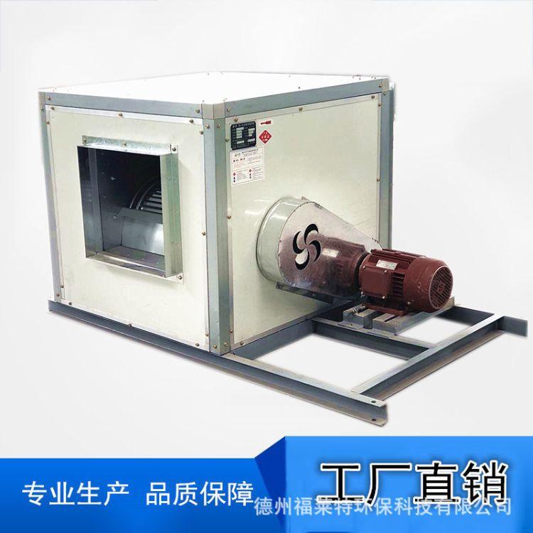 HTFC柜式离心风机箱 低噪声消防通风双速柜式离心风机 3C风机箱