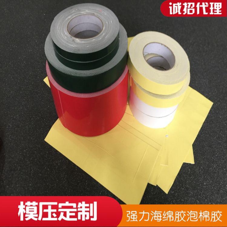 强力泡棉胶条 eva单面胶带强力挂钩PE海棉胶 背胶泡沫胶