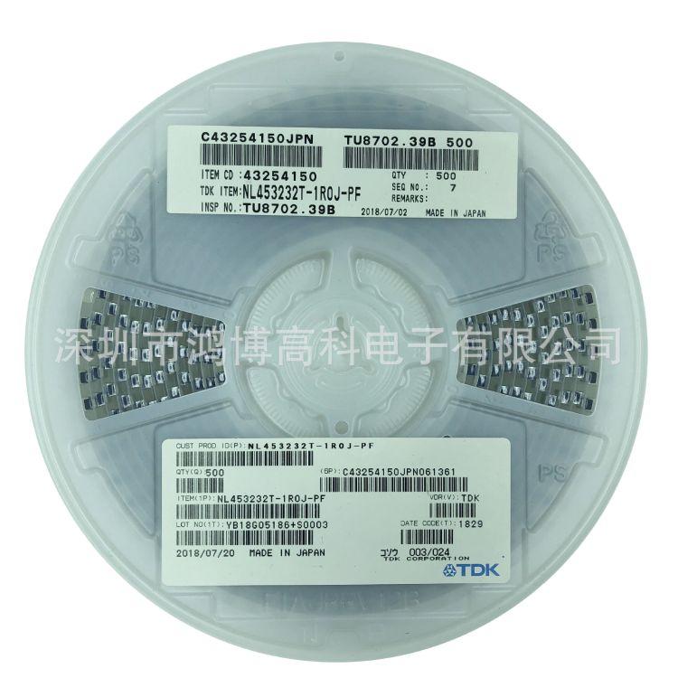 NL453232T-1R0J-PF 1uh 450mA T D K 贴片电感 ±5%