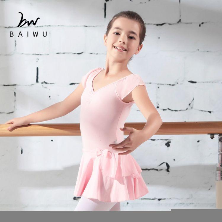 柏屋舞苑 新款芭蕾舞蹈儿童练功服 舞蹈专业形体服舞台演出服女