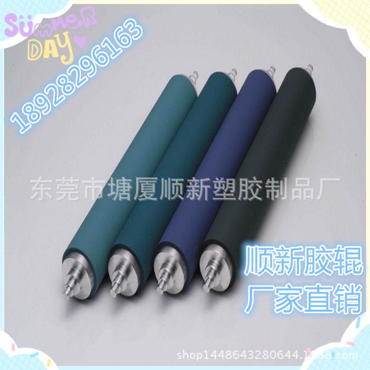 东莞厂家批发木工业橡胶制品 工业机械橡胶辊 材质耐溶剂硅橡胶