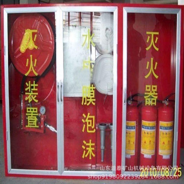 PMZ水成膜泡沫灭火装置 泡沫消火栓箱 消防泡沫箱 泡沫消防箱