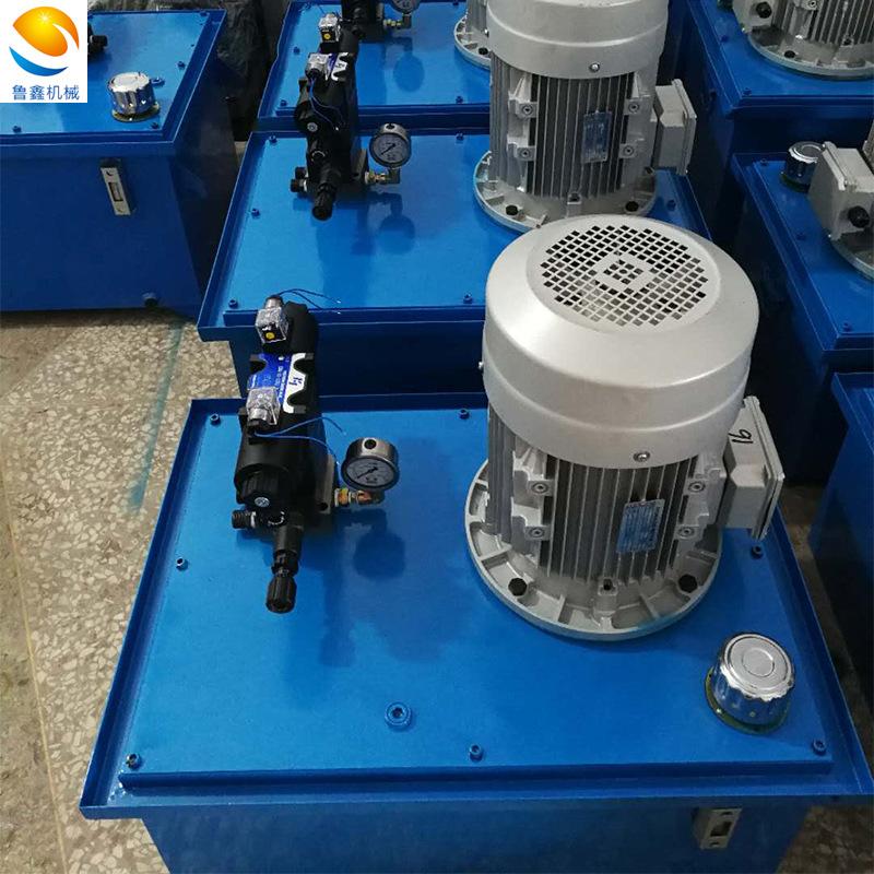 小型泵站厂家 成套液压系统 LXBZ-4 济南鲁鑫 电动升降机平台货梯油缸液压泵站