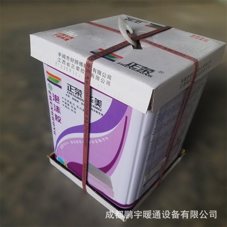 成都批发酚醛复合风管专用胶水 酚醛泡沫板胶水 中央空调风管胶水