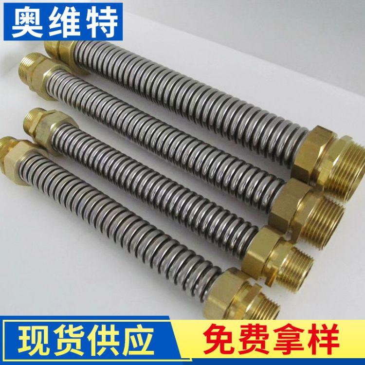 不锈钢金属软管大口径金属软管波纹管 不锈钢金属波纹软管