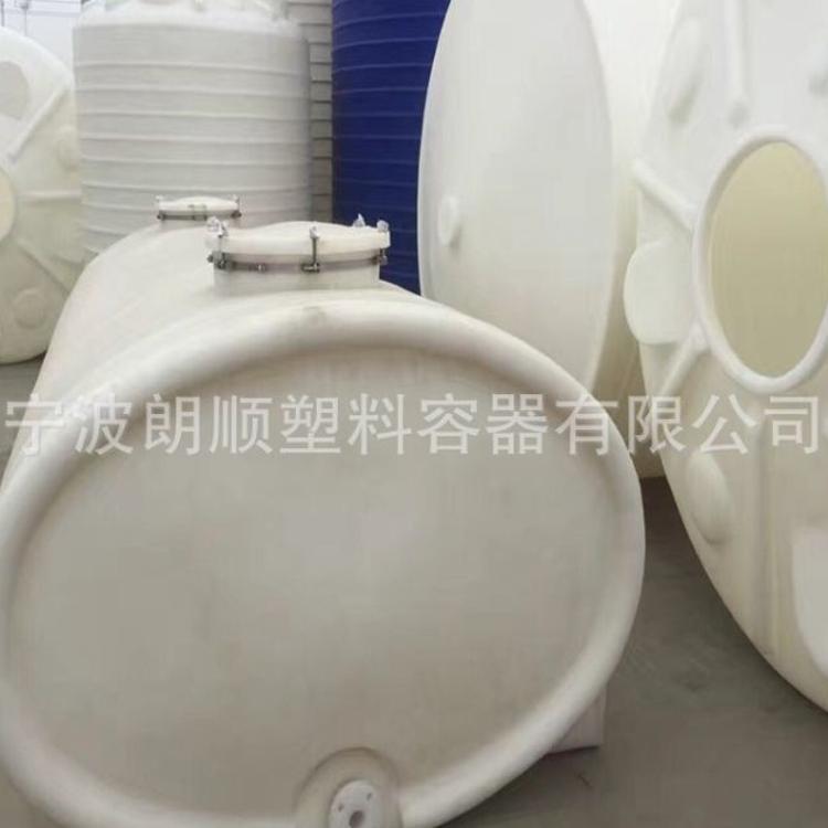 5吨PE耐酸碱卧式水箱 酸碱溶液贮存防腐卧式水塔