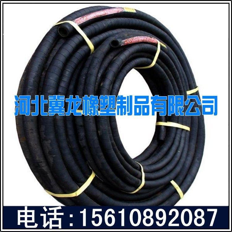 生产低压输水胶管 夹线胶管 蒸汽管 排吸泥胶管 厂家直销=冀龙牌