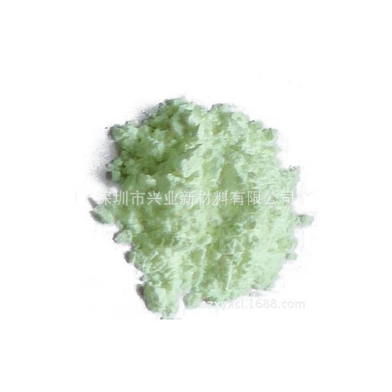 现货荧光增白剂 高度增白耐热塑料用荧光增白剂FP-127批发