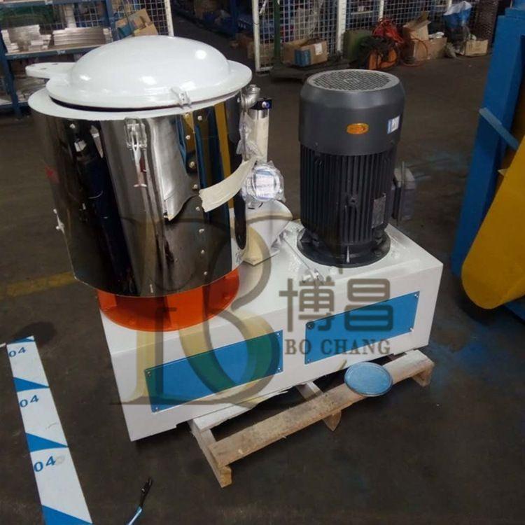 高速混合机组  PVC高低混合机组  高速混合机  PVC粉混合机  博昌厂家低价出售