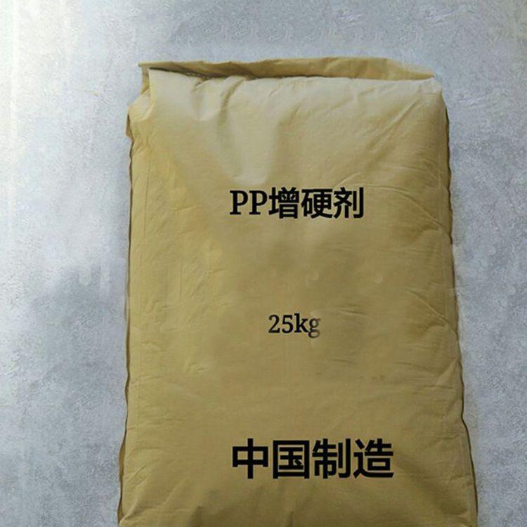 厂家生产 打包带增硬剂 pp塑料增强剂 PP增硬剂订做 品质保证
