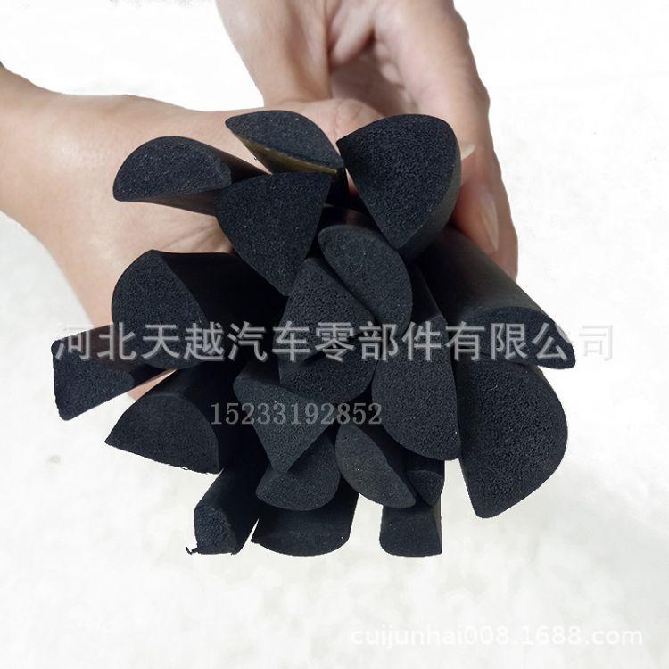 半圆发泡密封条 实心D型橡胶密封条   自粘密封条