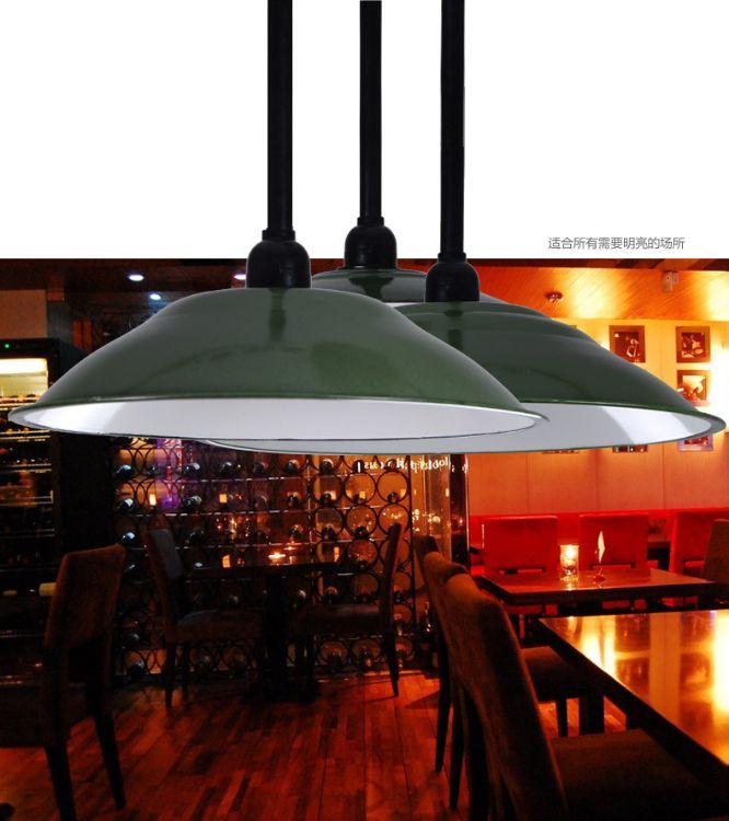 工業復古吊燈工礦燈罩搪瓷馬路彎燈墻壁燈餐廳咖啡廳吊燈鍋蓋燈罩