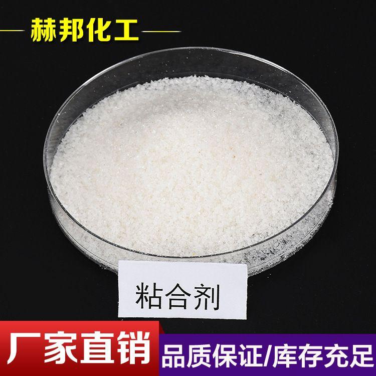 厂家直销工业化肥造粒粘合剂 化肥粘合剂 复合肥专用粘合剂