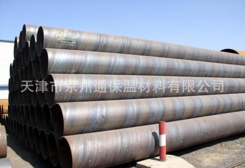 高品质 大口径螺旋钢管 防腐螺旋钢管