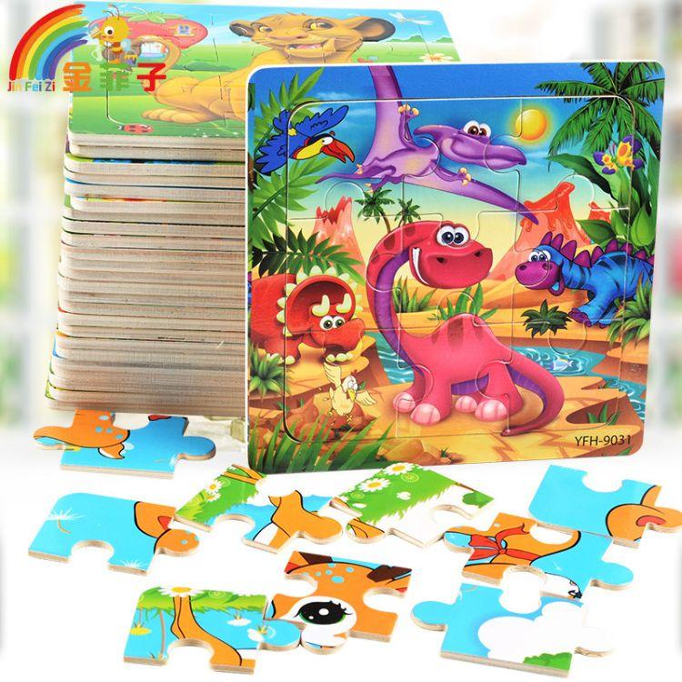 厂家直接9片木制拼图 婴幼儿启蒙早教智力玩具 桌面拼图玩具
