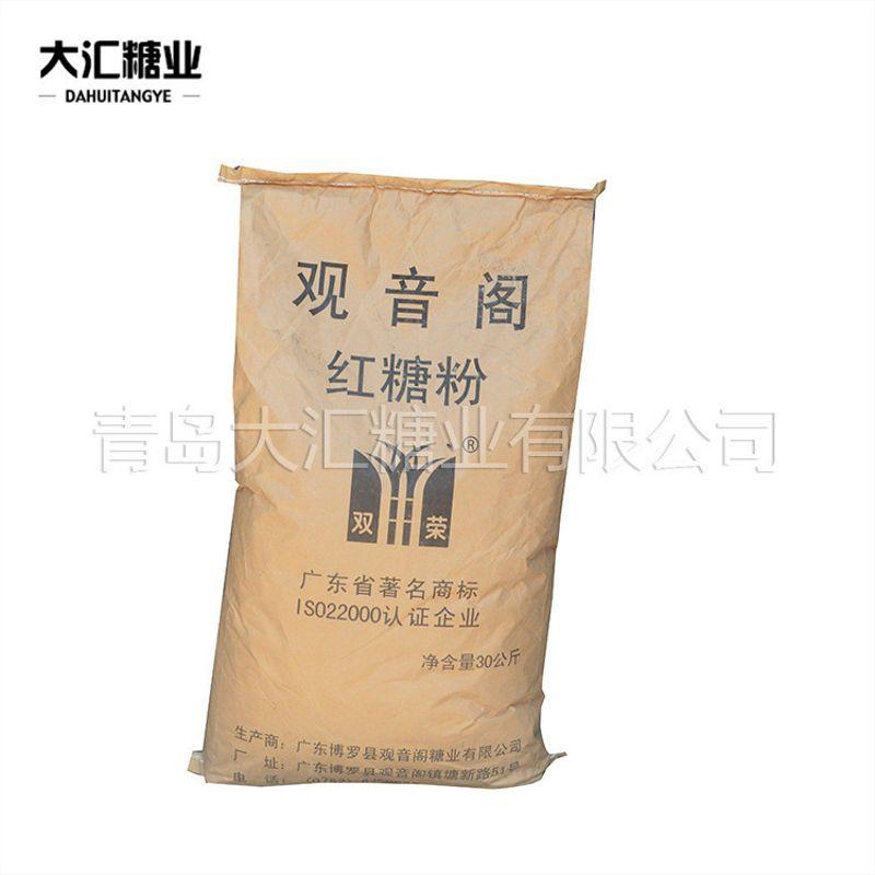 厂家生产 环保酵素用 25kg一袋  食用红糖粉观音阁红糖粉