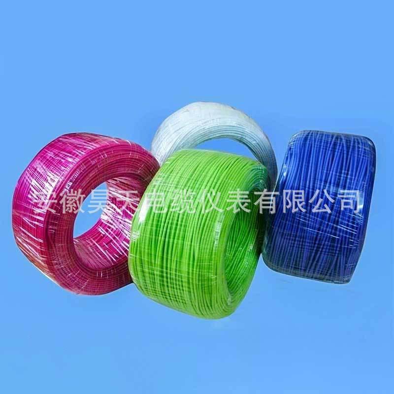 厂家直销布线电缆 监控安防电子线电缆电源线多种型号批发