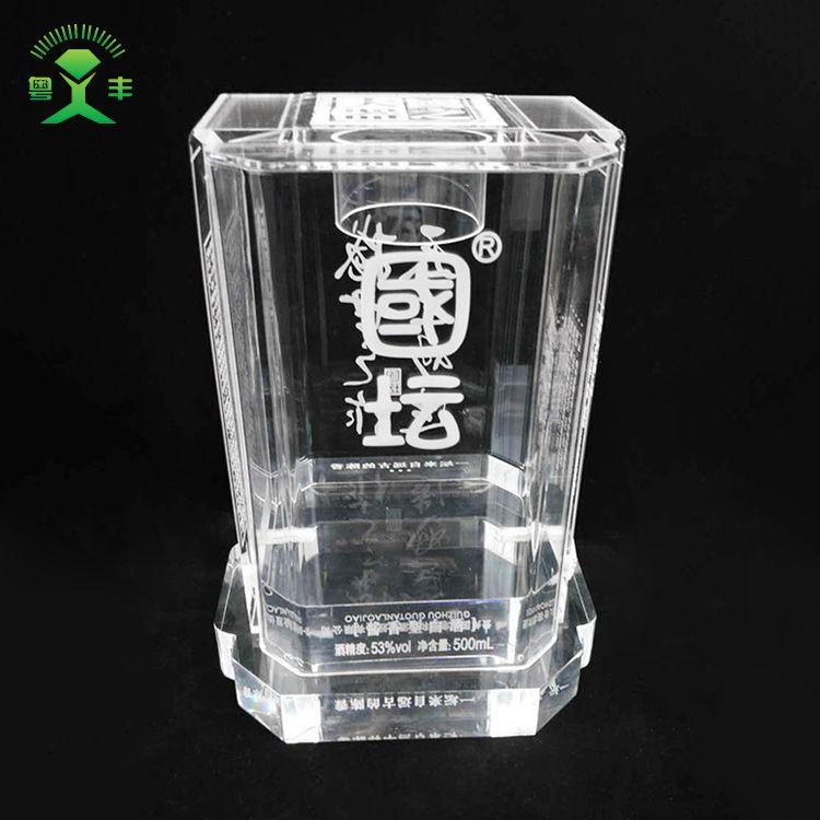 直销国坛亚克力酒盒 透明亚克力包装酒盒有机玻璃罩子酒瓶盒
