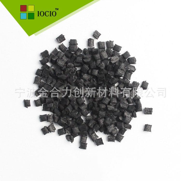 厂家直销 黑色再生料 PA再生料 30%尼龙回料