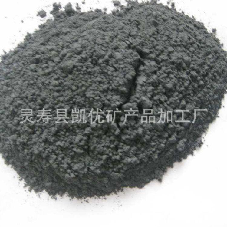直销电气石颗粒 电气石粉托玛琳石粉 高纯电气石粉原矿