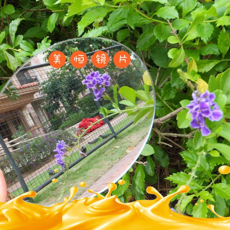 亚克力有机玻璃镜片厂家供应亚克力加硬透明板 亚克力单面磨砂板