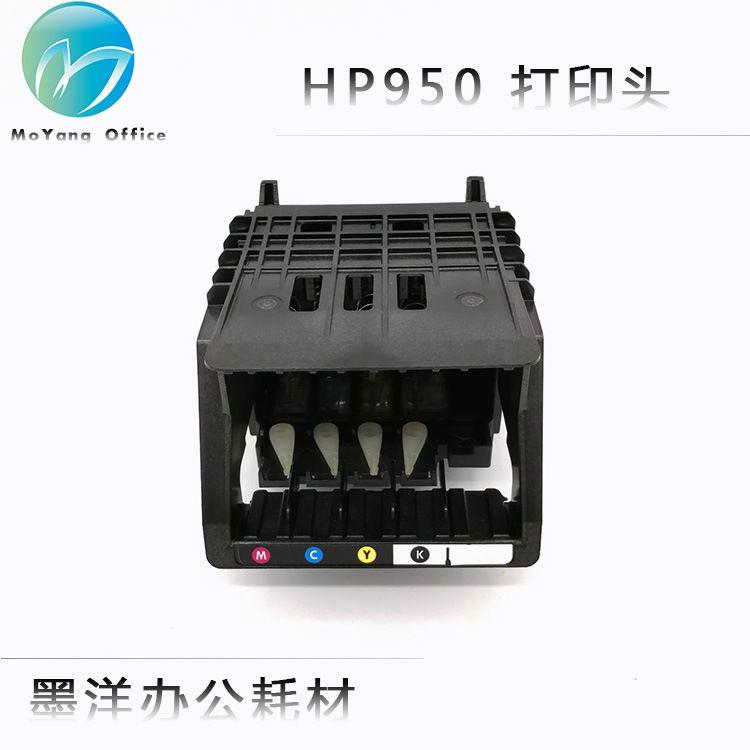 兼容惠普HP950 打印头 适用HP Officejet Pro 8100 8600打印机
