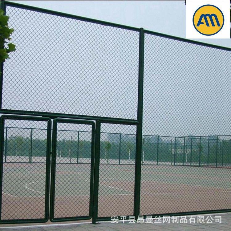 【运动场围栏网】 体育场防护网 篮球场护栏网 pvc勾花护栏网