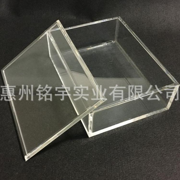 透明亚克力展示盒  高透有机玻璃收纳盒  有机玻璃展示盒