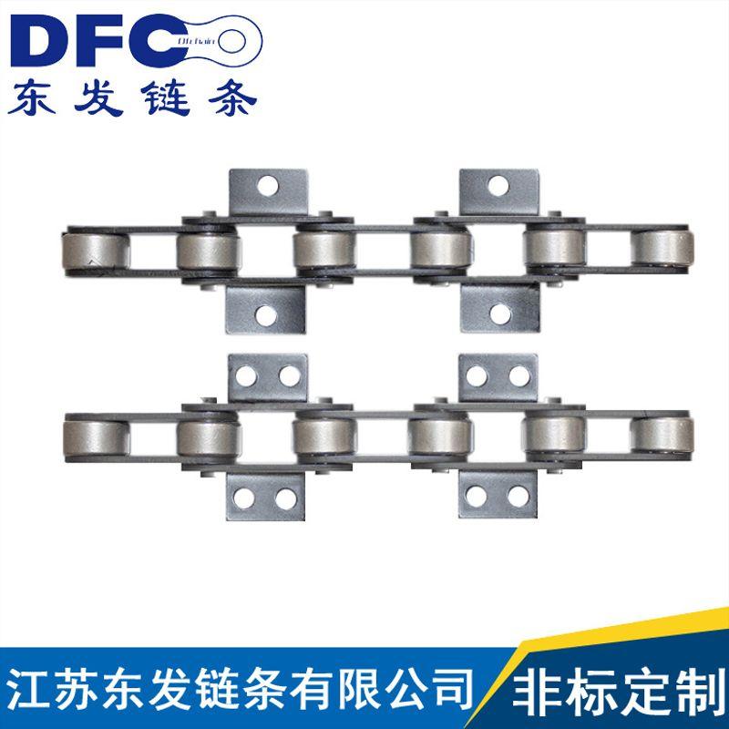 弯板链条 厂家直销双节距工业链条 可定制双节距弯板链条