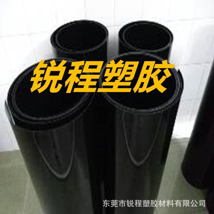 进口白色pa尼龙卷材 黑色尼龙卷材片材 黑色白蓝本色尼龙板棒材料