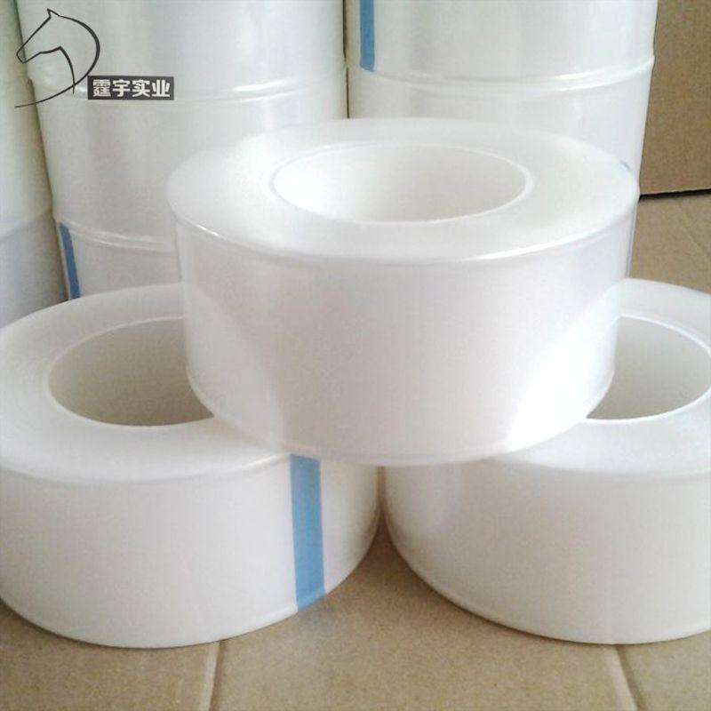 保护膜工厂供应 网纹保护膜 蓝色静电保护膜 高透明保护膜
