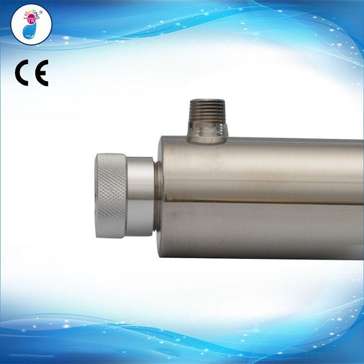 紫外线杀菌器 304不锈钢外壳 末端杀菌6W-55W 杀菌消毒设备