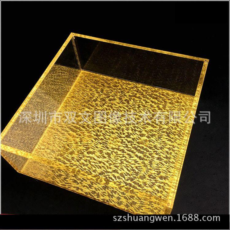 厂家定做有机玻璃展示品 亚克力托盘 透明有机玻璃收纳盒珠宝盒