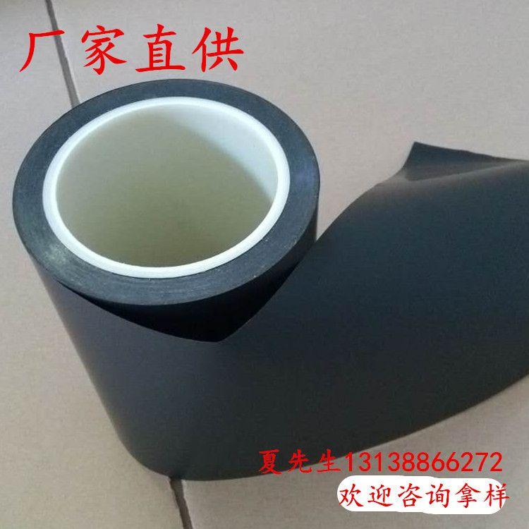 黑色哑光聚酰亚胺胶带 哑光耐高温保护膜 80μm哑光聚酰亚胺PI