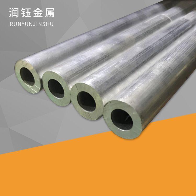 铝管 规格齐全 6*1 200*30