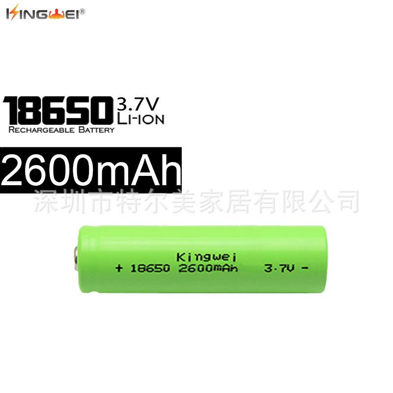 18650锂电池2600mah电芯3.7V放电电动车电动工具电池 内阻一致