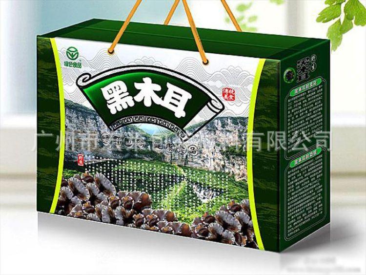 厂家供应精品粗粮食品纸盒 订做黑木耳纸盒 批发有机食品纸盒