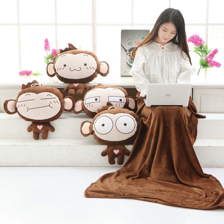 卡通猴子空调毯抱枕  两用被子三合一车用靠垫毯午睡枕批发