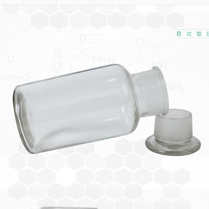 广口透明试剂玻璃瓶  茶色试剂分装瓶 透明玻璃试剂分装瓶   现货
