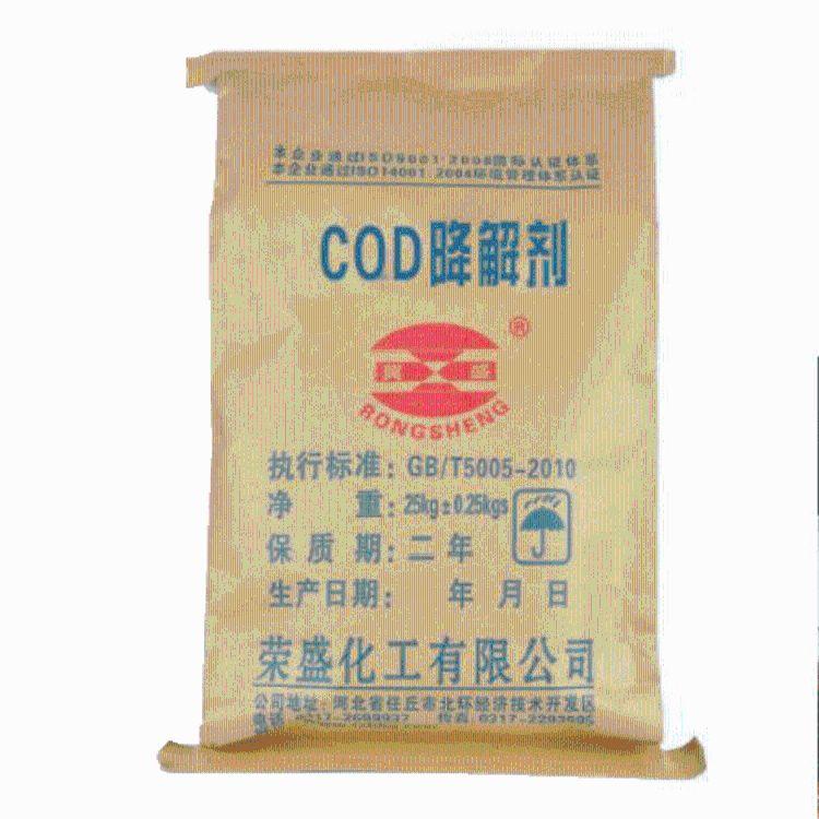 厂家生产水处理剂COD降解剂  出厂销售水处理剂COD降解剂