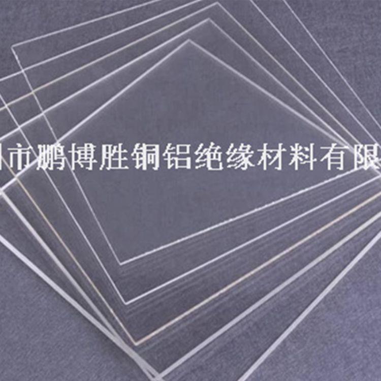 防静电亚克力板 透明有机玻璃板 PMMA有机玻璃板定做
