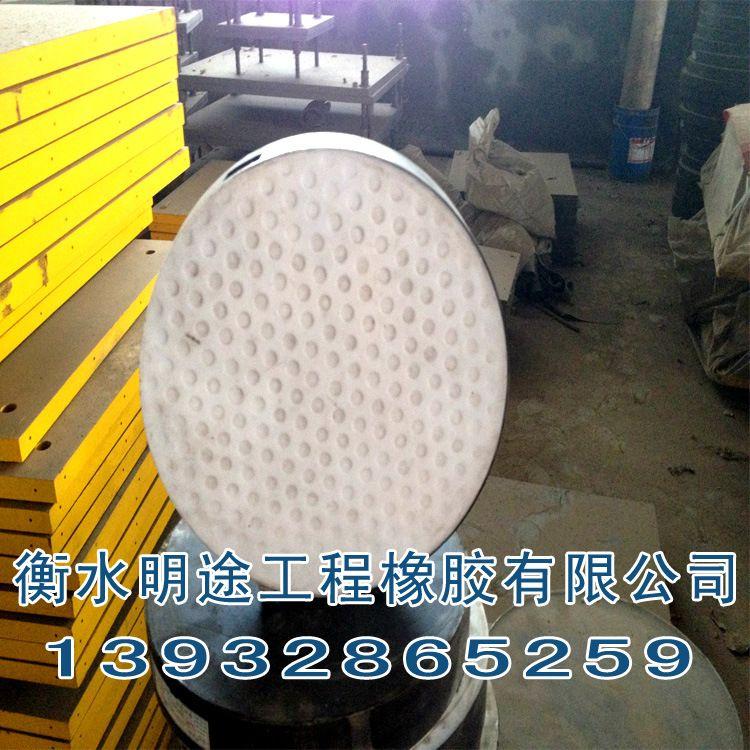 桥梁橡胶支座 矩形 圆形橡胶支座 橡胶垫块减震器厂家直销质量优