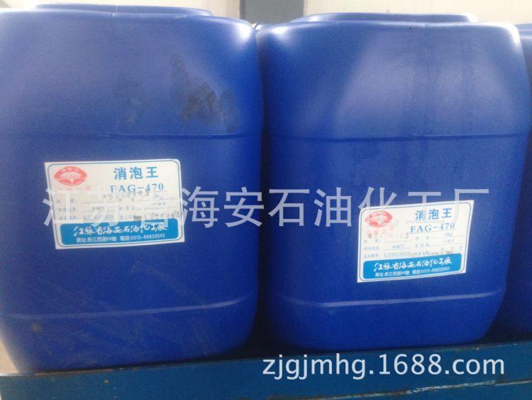 现货出售 抗飞溅性增稠剂 高品质有机膨润土增稠剂 增稠增粘剂