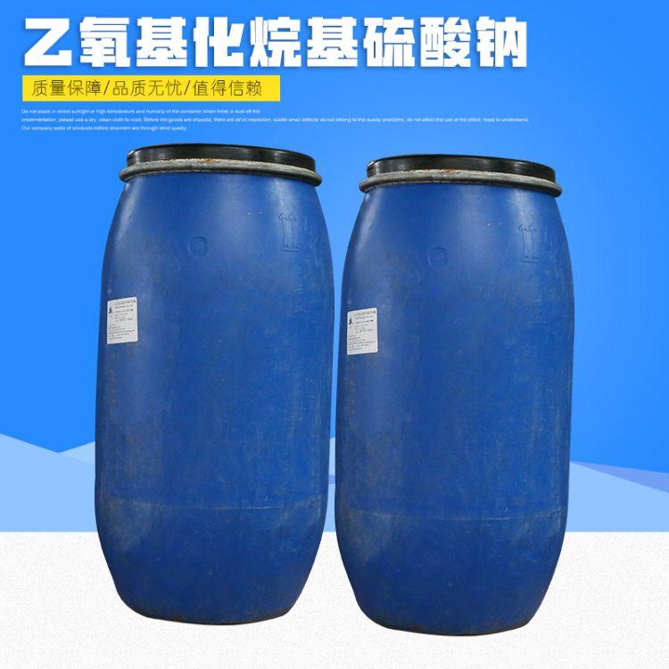 厂家直销大林化工乙氧基化烷基硫酸钠脂肪醇聚氧乙烯醚硫酸钠AES
