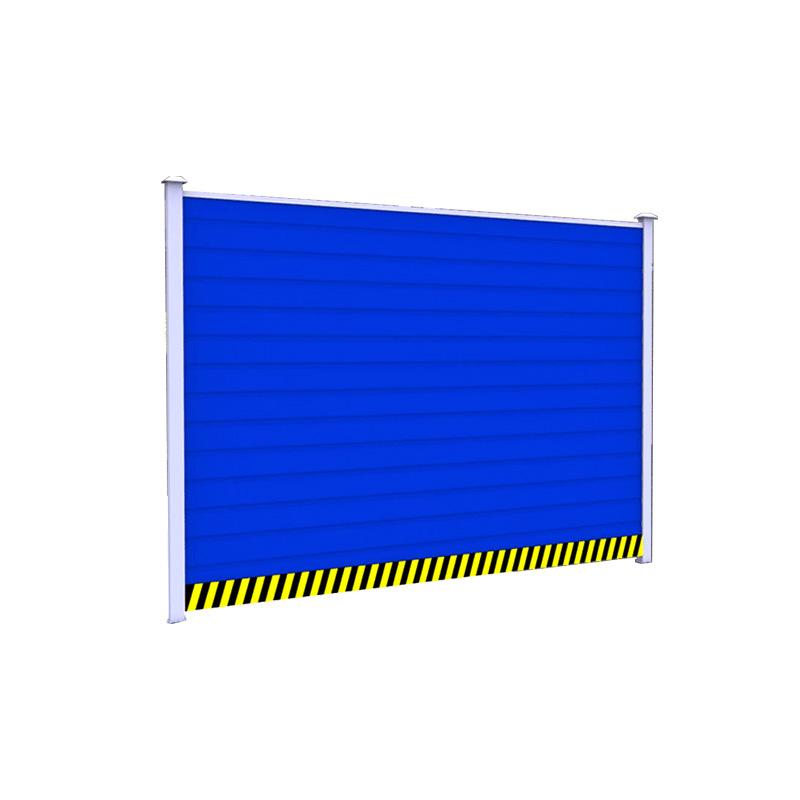 【彩钢围栏】厂家批发工地用彩钢围挡工程建筑安全防护彩钢围挡