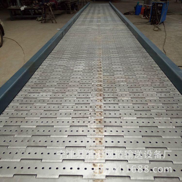 链板输送机厂家 爬坡链板输送机 板链式输送机 小型链板输送机
