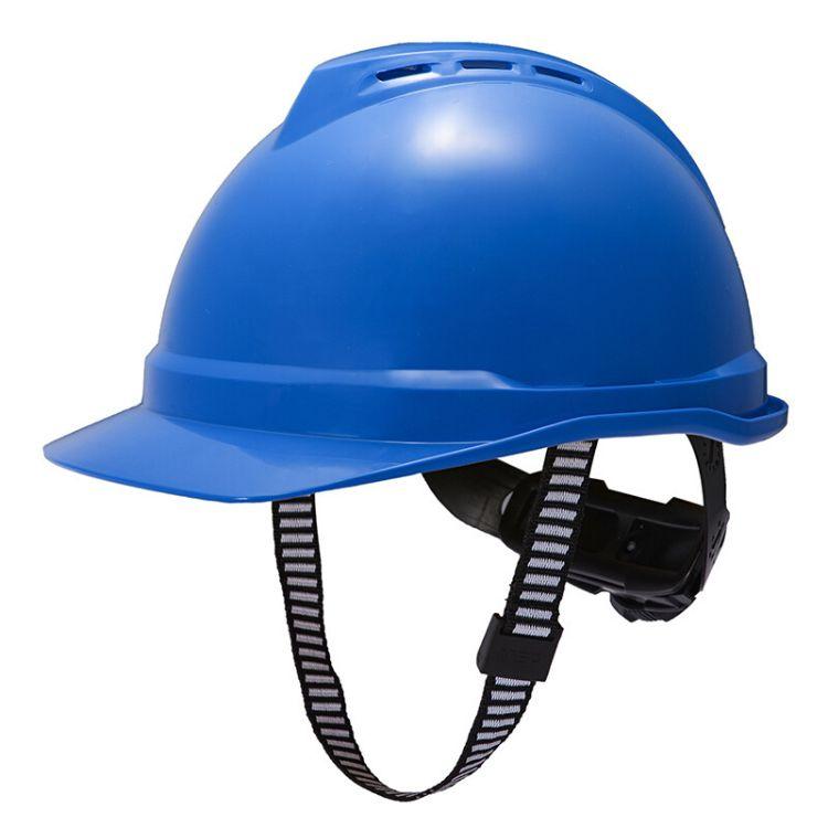 MSA豪华型透气安全帽 领导视察安全帽 高档安全帽 abs 多色安全帽