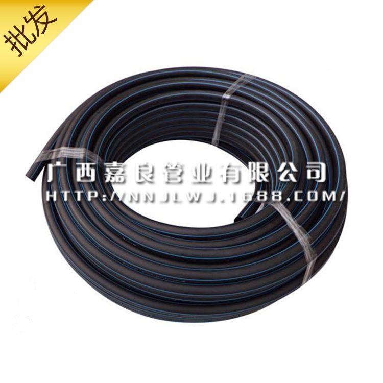 优质PE穿线管材 高端PE盘管 PE给水管1.6MPA自来水管饮用水管批发