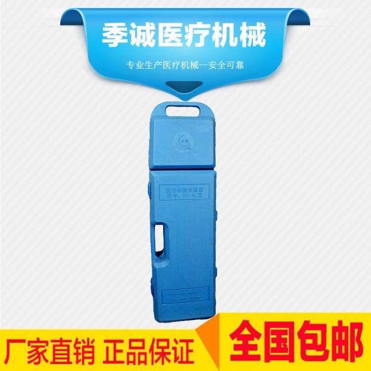 现货批发 华宸2L 4L升氧气瓶氧气罐供氧器 配件齐全